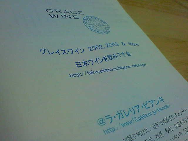 NEC_1507.jpg