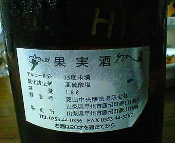 NEC_1541.JPG