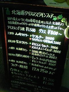NEC_2031.jpg