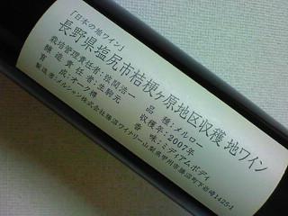 NEC_2129.jpg